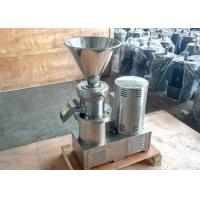 Quality Custom Automatic Food Processing Machines / Herb Pepper Grinding Machine wholesale