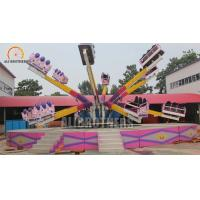 Quality Rotating Bounce Fruit Flying Chair Rides 380 V / 220 V 15 * 15 Meter Space Size wholesale