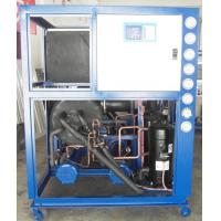 Quality Temperature Control Water Cooled Water Chiller RO-40W 3N - 380V / 415V - 50HZ / 60HZ R22 Refrigerant wholesale
