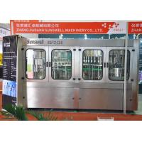 China Plastic Bottle Drinking Water Filling Equipment , Water Bottle Packing Machine on sale