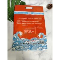 China Custom Logo Printed Plastic Stand Up Pouch With Zipper Biodegradable on sale
