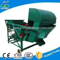Quality Suitable for small and medium size collect starveling bean corn cereal grain selecting machine wholesale