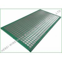 Buy cheap Brandt Cobra Oilfield Shaker Screen For Mud Conditioner 1251 X 635mm API 20 - from wholesalers
