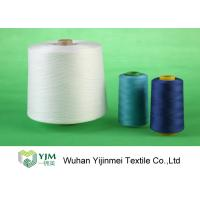 Quality 50/2 Counts Colorful Polyester Core Spun Yarn Z Twist For Sewing T- Shirts wholesale