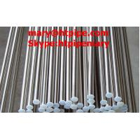 Quality stainless steel 304H round bars rods wholesale