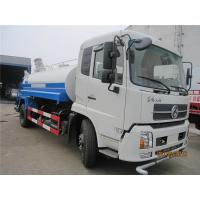 Quality 2017s cheapest price Dongfeng 4*2 6CBM water tank truck for sale, HOT SALE! dongfeng 6,000Liters drinking water tank wholesale