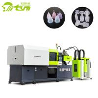 China ISO Horizontal Injection Molding Machine For Making Baby Nipple Pacifiers on sale