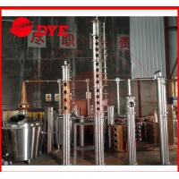 Quality 100Gal DYE Copper Distiller Equipments For Fruitful Flavor / Spices wholesale