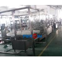 Quality Animal Inactivated Vaccine Filling And Capping Production Line PERWIN wholesale