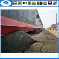 China Marine Inflatable Marine Intense Air Bag for Ship launching on sale