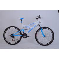 Quality Cheap price OEM customized logo 21 speed hi ten steel mountain bike for travel with dual suspension wholesale