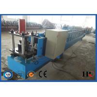 Buy cheap C purlin Standard roll forming machine with Auto cutting from wholesalers