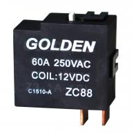 Quality Magnetic Latching Relay of ZC88 Series single or dual coil relay wholesale