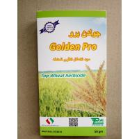 Quality Most Effective Weed Killer Pre Emergent Herbicides For Cereals / Peas / Beans wholesale
