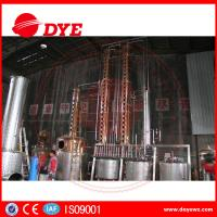 Quality Stainless Steel Copper Commercial Distilling Equipment Vodka Distiller wholesale