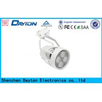 Quality 35W High Power LED Track Light Replace High Holida Light 70W for Shopping Hall wholesale