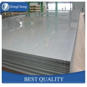 China 3003 3105 Plain Aluminium Sheet As Per ASTM B209 Tread Plate Use on sale