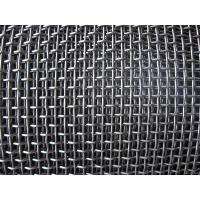 Quality Galvanized iron wire mesh wholesale
