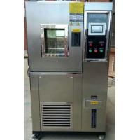Quality 408 L Temperature Humidity Test Chamber , Environmentally Controlled Cabinet For Material Performance wholesale