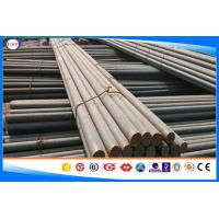 Quality JIS S15C Hot Rolled Steel Bar , Carbon Steel Round bar Size 10-350mm wholesale