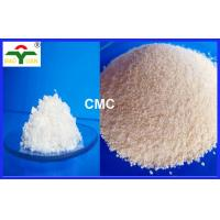 China Stabilizing agents in food grade CMC For instant fried noodles cas 9004-32-4 on sale