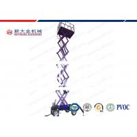 Quality CE 3KW Power Mobile Hydraulic Vertical Platform Lift , Hydraulic Access Platforms wholesale
