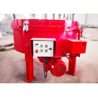 China High Automation Refractory Castable Mixer Machine 5 Scraper 500kgs Input Weight on sale