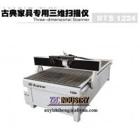 China CNC Engraving Machine, CNC Router - 3D Scanner on sale