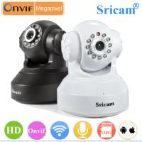 China Sricam sp005 P2P Pan Tilt mini spy camera wireless on sale