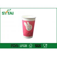 Quality 16oz Recycled Single Wall Paper Cups Food Grade Flexo Printing wholesale