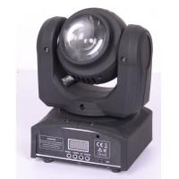 Quality 55Watt LED 4 in 1 RGBW Unlimited Moving Head Beam Light For KTV Stage Use wholesale