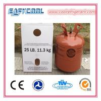 Quality Refrigerante R407c Gas With 99.9% Purity 25lb Disposable Cylinder wholesale