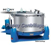 Quality 3 Column PTDM Manual Food Centrifuge / Filtrating Equipment with Intermittent Operation wholesale