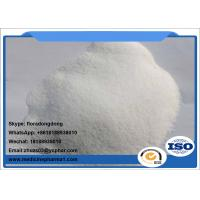 Quality Feed grade 99.7% Purity Vitamin B6 for Mixed Provender CAS 58-56-0 wholesale