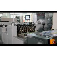 China Reliable Book Manufacturing Machine Equipments Producing Machine For Stitching  Folding on sale