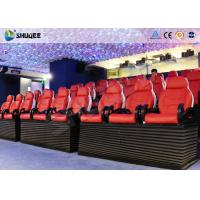 Quality Entertainment Park 12D Cinema XD Theatre With 3 DOF Electric Chairs 180KG wholesale