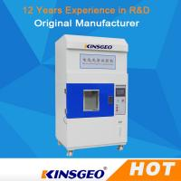 Quality SUS# 316 Stainless Steel Electric Car Storage Battery Washing Testing Machine wholesale