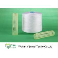 Quality 20/2 Polyester Ring Spun Yarn , Crease Resistant Polyester Yarn For Knitting / Weaving wholesale