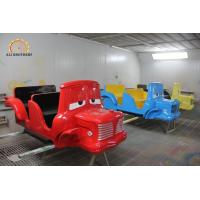 Quality Children Rotating Magic Car Ride Kiddie Amusement Car Rides 8m * 12m Space Size wholesale