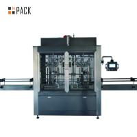 China Smooth Automatic Automated Bottling Line Lubricating Engine Filling Machine on sale