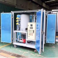 Quality ZJA High Vacuum Transformer Oil Cleaning Machine with Trailer wholesale