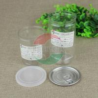 Buy cheap Plastic Pet Material Easy Open Cans and Food Grade Containers 380ml from wholesalers