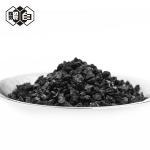Quality 12X40 Coal Based Activated Carbon 64365 11 3 Apparent Density 350--450 G/L wholesale