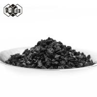Quality Coal Granulated Activated Carbon Potable Sewage Water 4X8 Hardness 90% Min wholesale