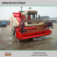 Quality 4L-1 Soybean harvester wholesale