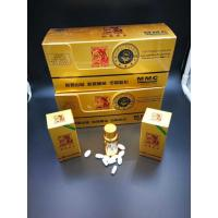 Quality Bengal Tiger King Top Male Enhancement Pills Ed Cures Hard Rock Medicine wholesale