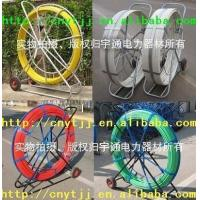 Quality Continuous Duct Rodders,Cable Rods,Conduit Rods wholesale
