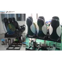 Quality Indoor Motion Theater Chair / Seat For 5D Cinema System With Special Effect wholesale