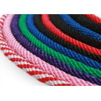Quality 4mm PP multifilament double diamond solid safety braided rope wholesale