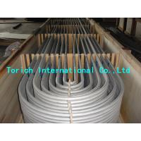 Quality Austenitic Stainless Steel Tube Seamless Round Shape For Heat Exchangers wholesale